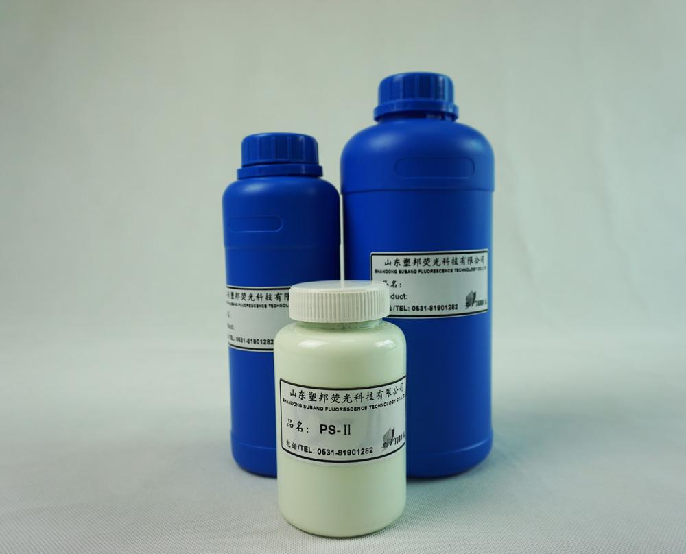 涤纶增白剂低温