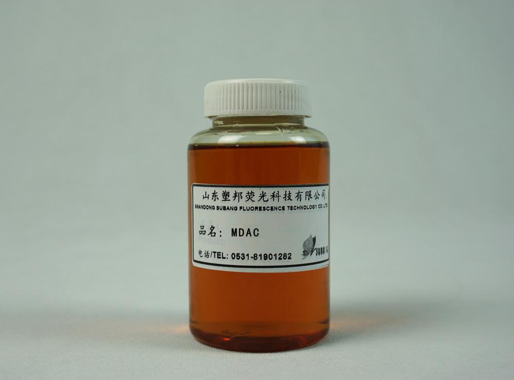 羊毛增白剂MDAC