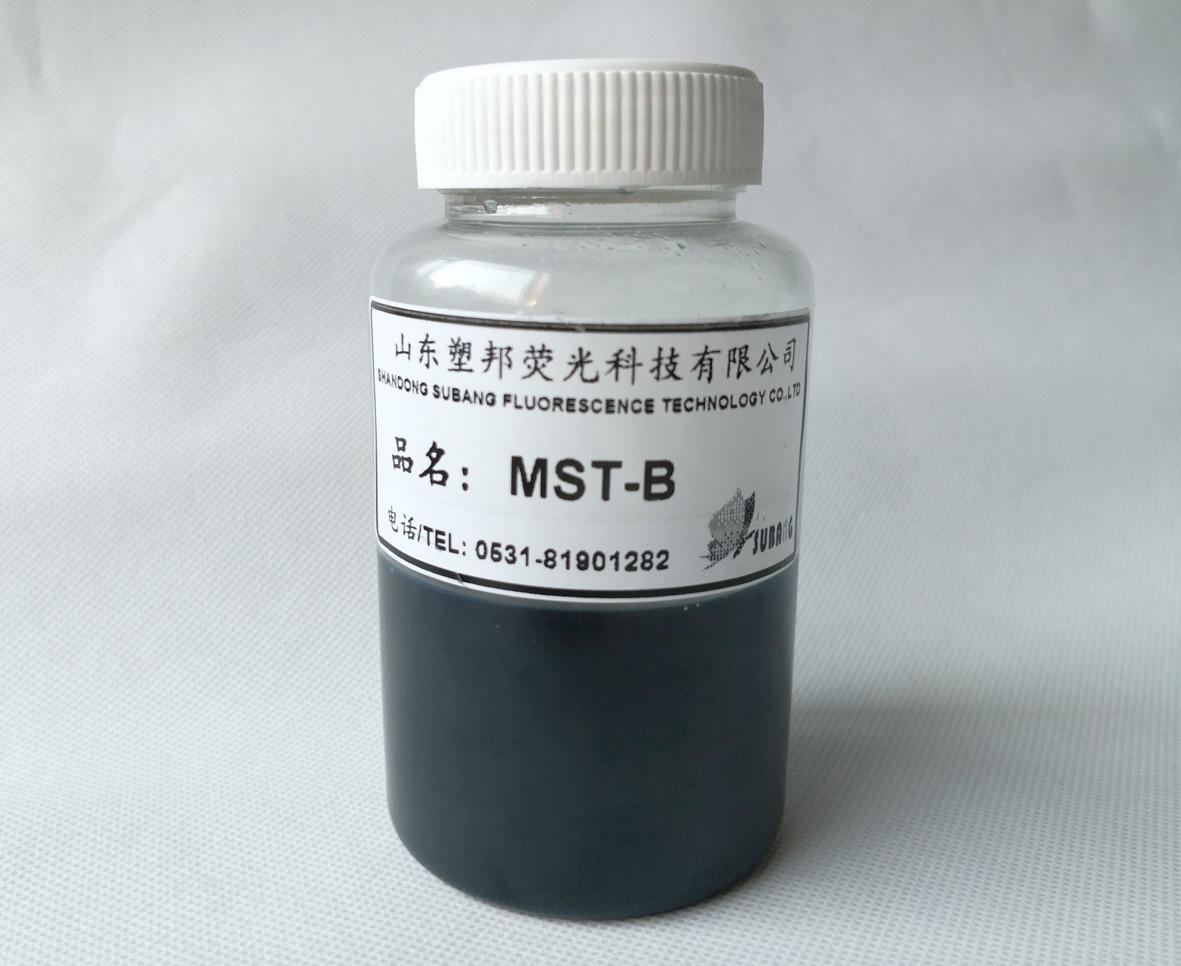 棉用增白剂MST-B