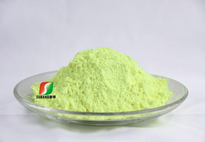 色母粒用荧光增白剂KSB