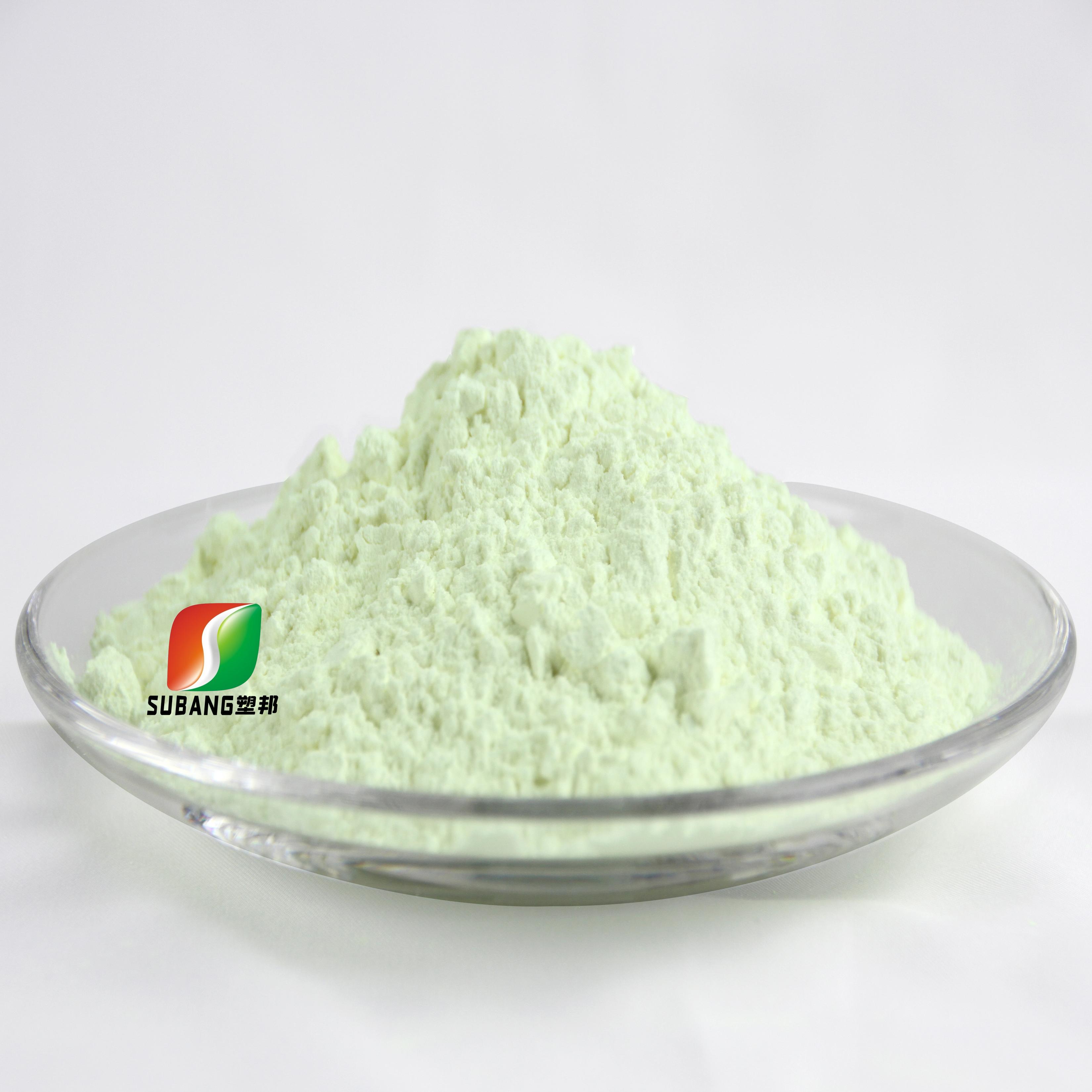 荧光增白剂LMS-X