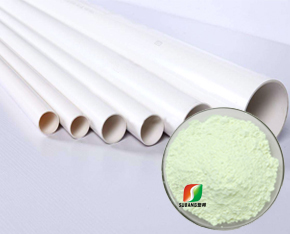 PVC专用荧光增白剂
