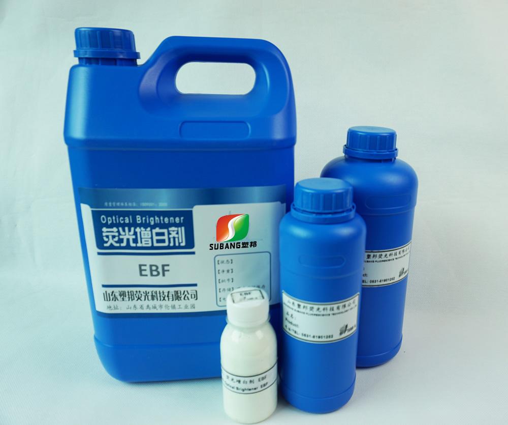 荧光增白剂EBF