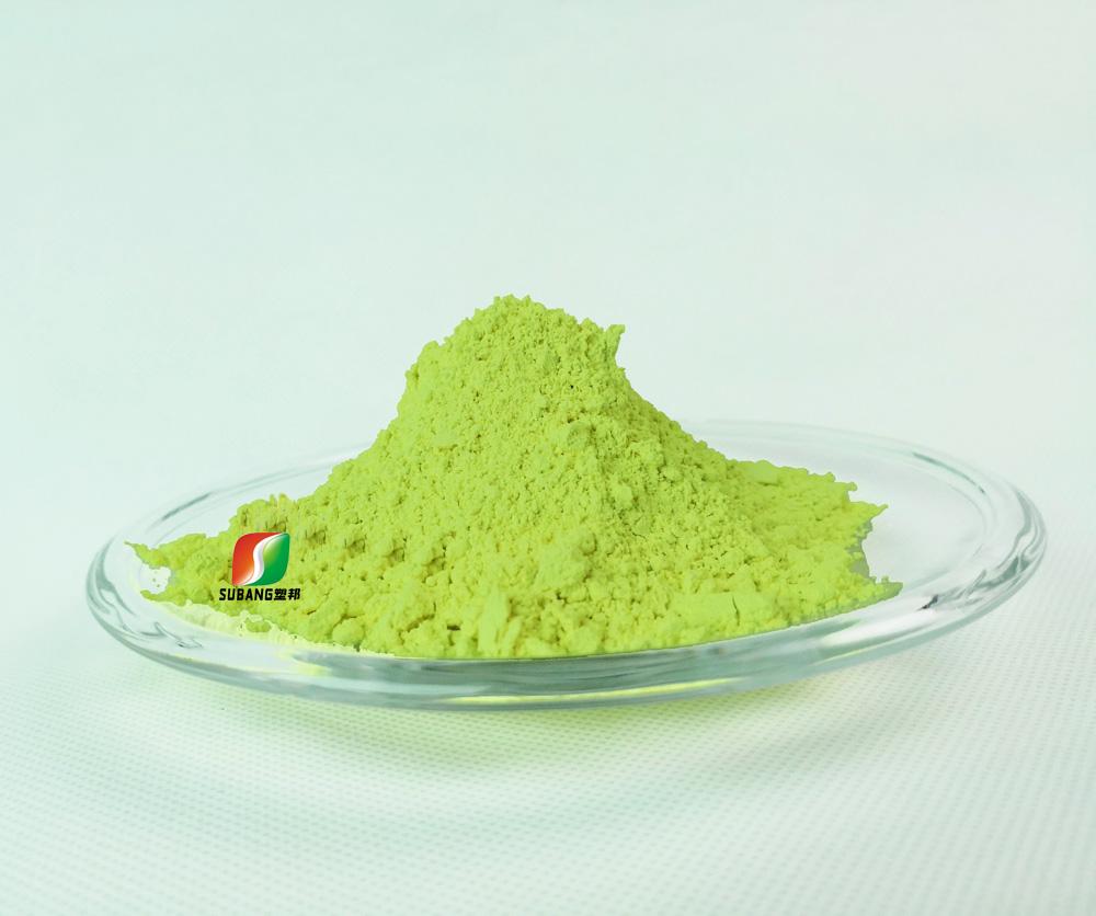 色母粒用荧光增白剂OB-1(老工艺)