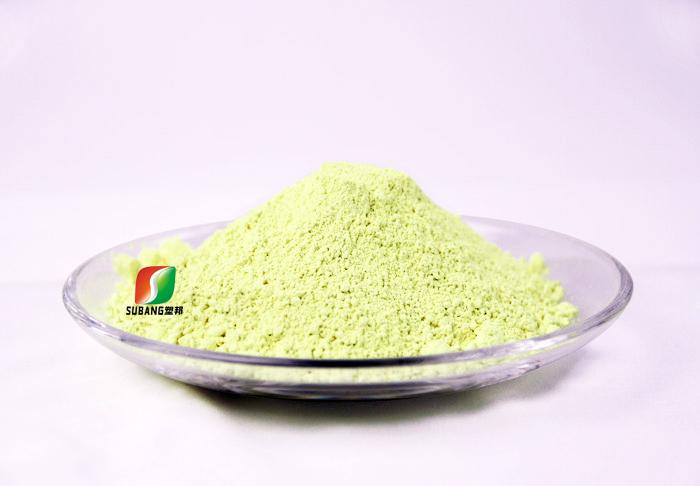 化纤用增白剂KSN