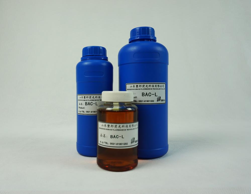 腈纶增白剂 BAC-L