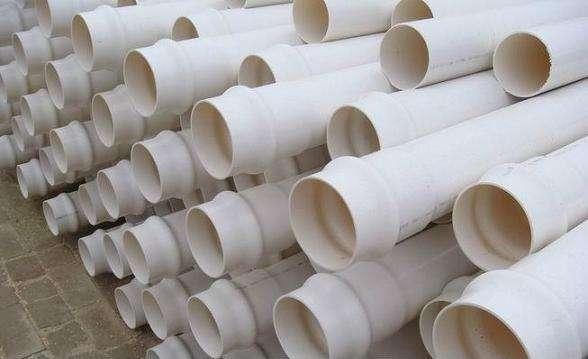 PVC管材专用荧光增白剂
