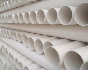 一家专业的PVC管材荧光增白剂厂家!