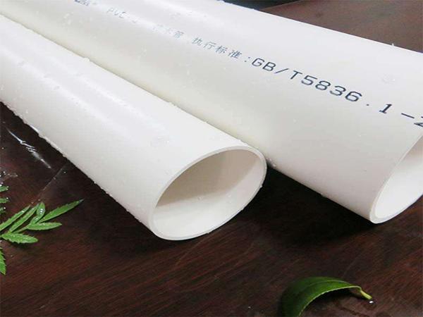 管材厂家添加了荧光增白剂没有效果是什么原因?