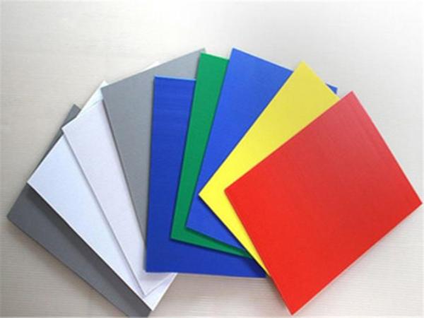PVC塑胶常用的荧光增白剂是哪款型号?