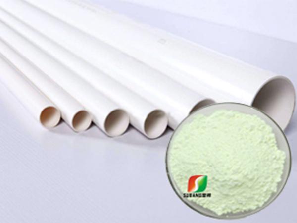 PVC给水管荧光增白剂