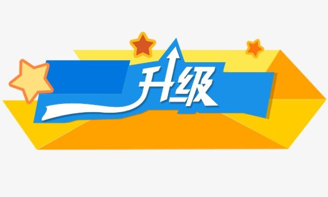大事件:山东塑邦品牌形象全面升级!