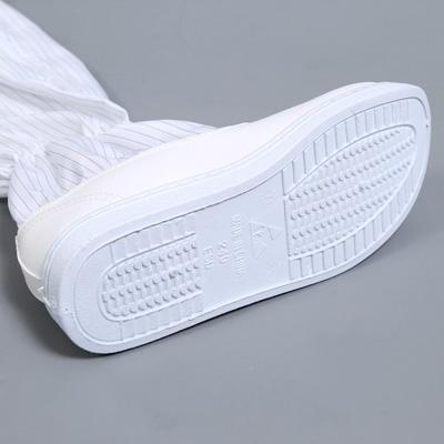 一款不可错过的适用于PVC发泡鞋材新型荧光增白剂